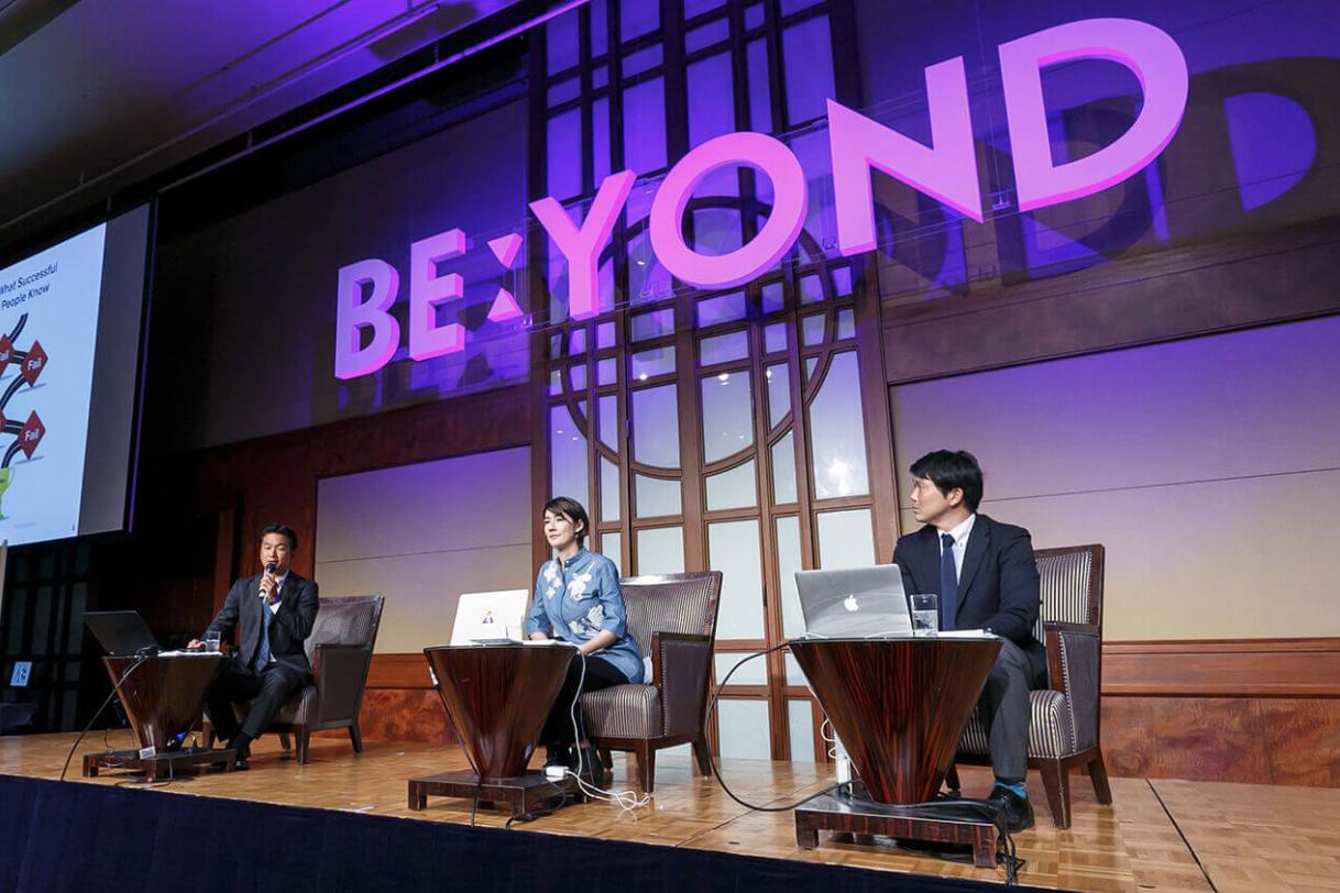 Beyond Conference in Japan presented by B-EN-G Too Business Engineering U.S.A.